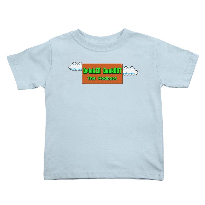 DiGo Clouds Kids Toddler T-Shirt by DrinkIN GeekOUT's Artist Shop