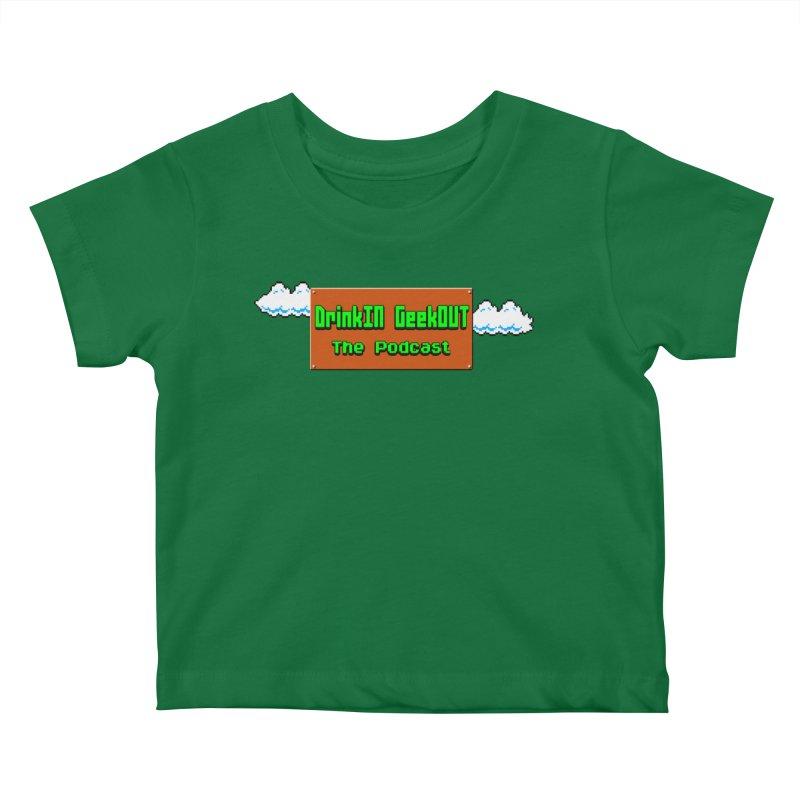 DiGo Clouds Kids Baby T-Shirt by DrinkIN GeekOUT's Artist Shop