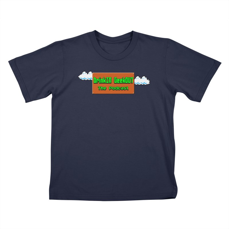 DiGo Clouds Kids T-Shirt by DrinkIN GeekOUT's Artist Shop