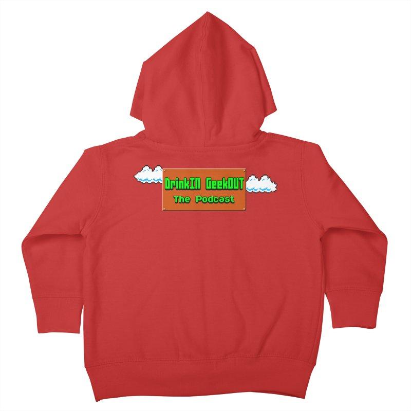 DiGo Clouds Kids Toddler Zip-Up Hoody by DrinkIN GeekOUT's Artist Shop