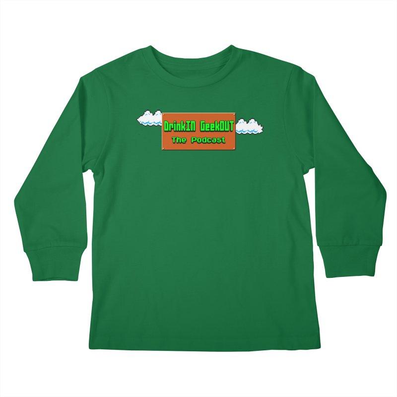 DiGo Clouds Kids Longsleeve T-Shirt by DrinkIN GeekOUT's Artist Shop