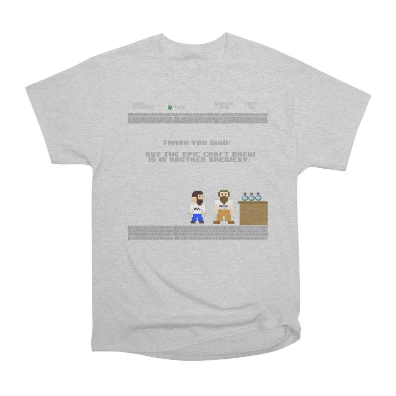 Another Brewery Women's Heavyweight Unisex T-Shirt by DrinkIN GeekOUT's Artist Shop