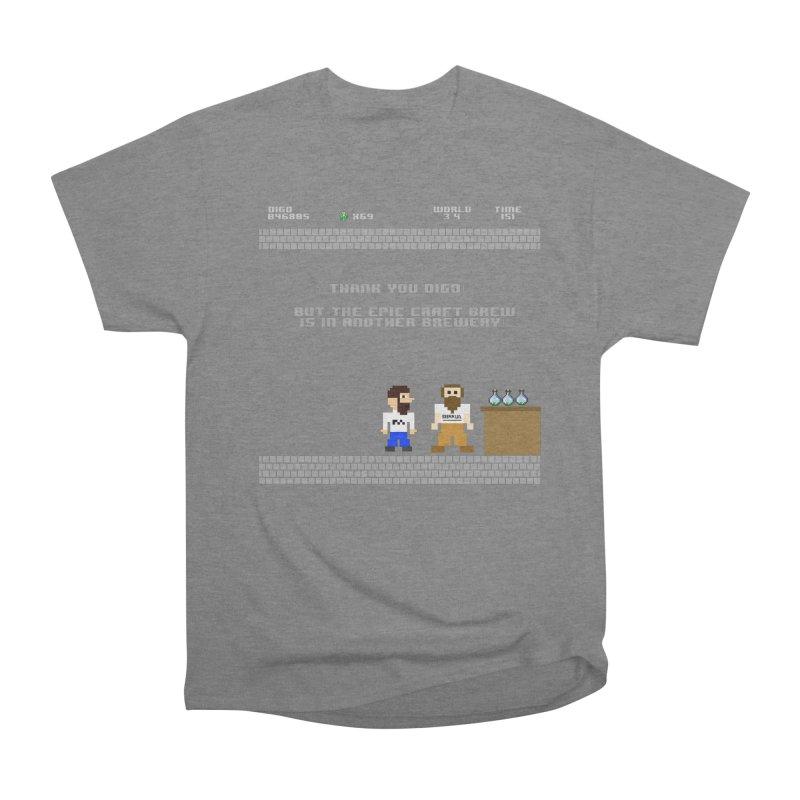 Another Brewery Men's Heavyweight T-Shirt by DrinkIN GeekOUT's Artist Shop