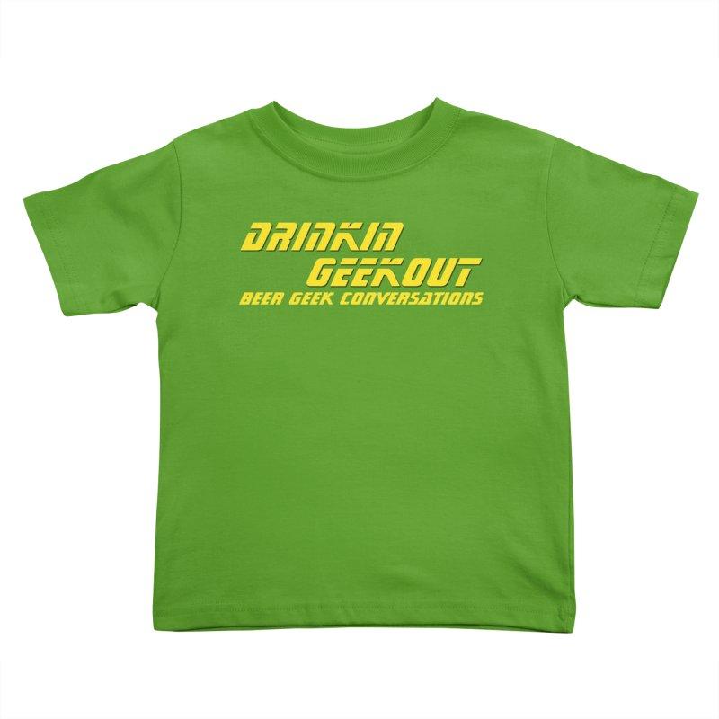 DiGo Trek (Yellow) Kids Toddler T-Shirt by DrinkIN GeekOUT's Artist Shop
