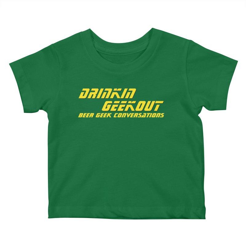 DiGo Trek (Yellow) Kids Baby T-Shirt by DrinkIN GeekOUT's Artist Shop