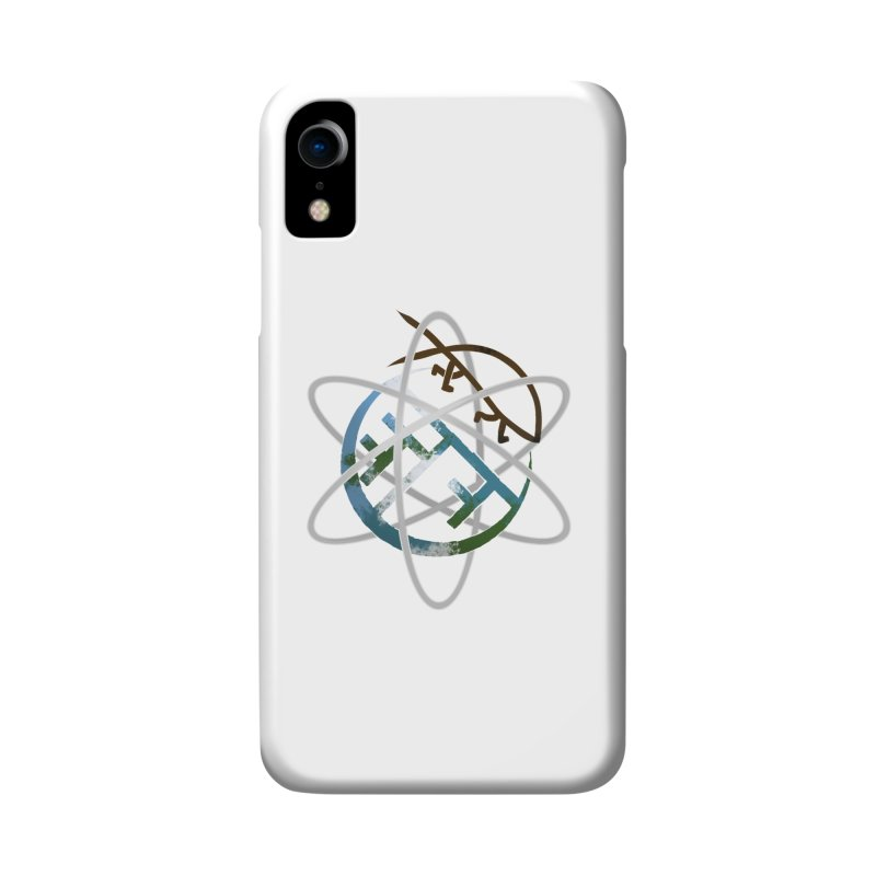 Church of Darwin Accessories Phone Case by Dystopia Rising's Artist Shop