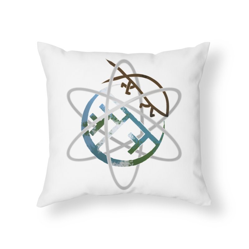 Church of Darwin Home Throw Pillow by Dystopia Rising's Artist Shop