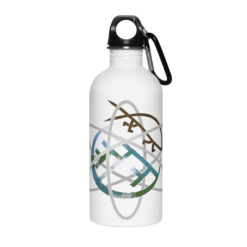 Church of Darwin Accessories Water Bottle by Dystopia Rising's Artist Shop
