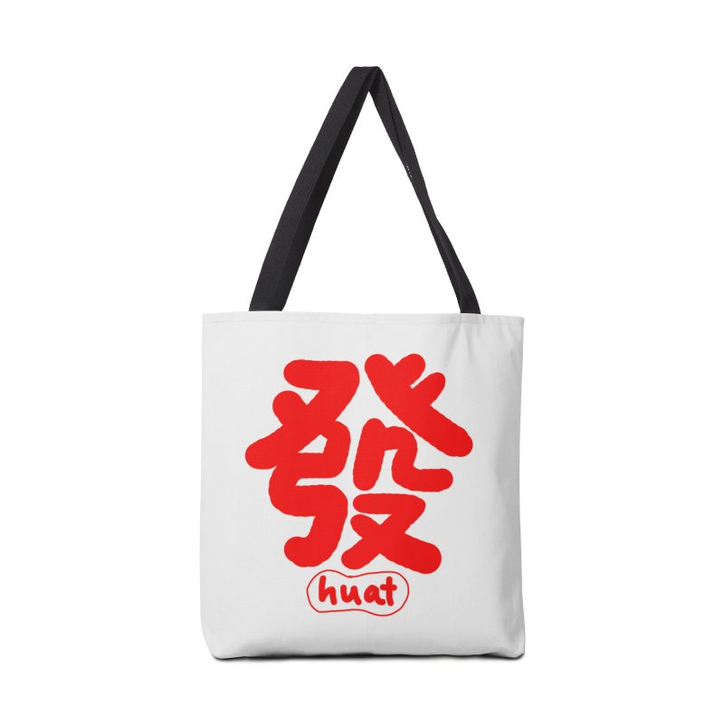 Huat_發 Accessories Bag by EDINCLISM's Artist Shop