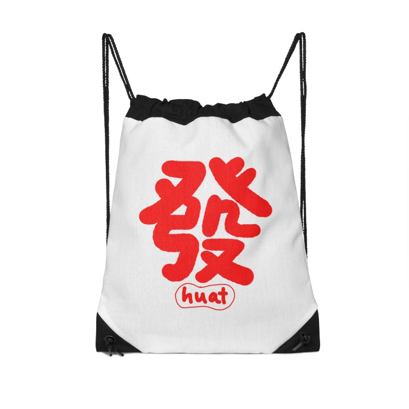 Huat_發 Accessories Drawstring Bag Bag by EDINCLISM's Artist Shop