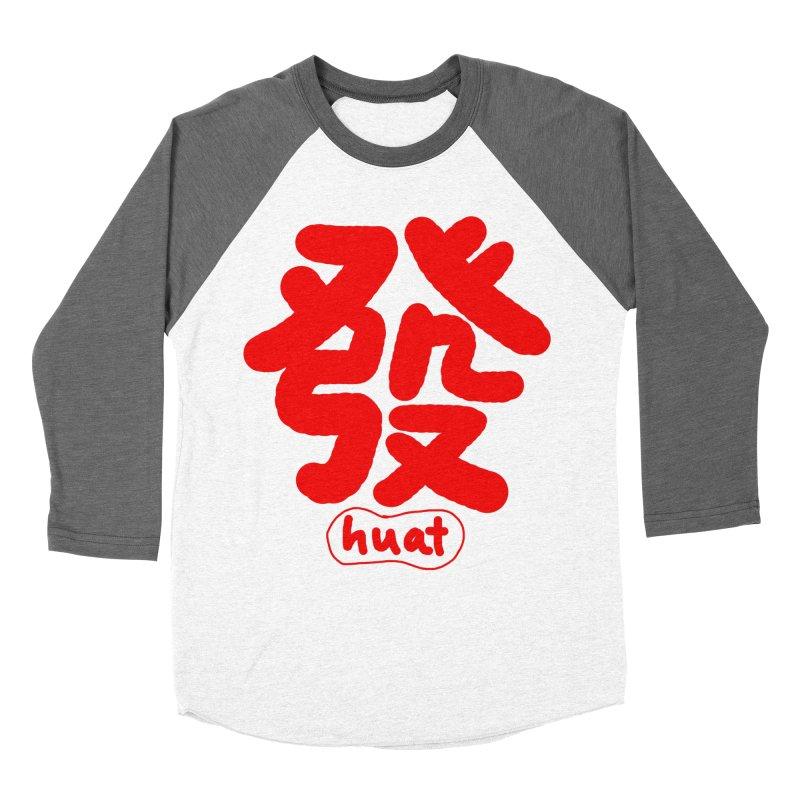 Huat_發 Men's Longsleeve T-Shirt by EDINCLISM's Artist Shop