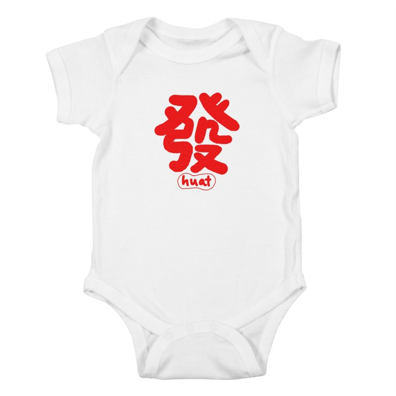Huat_發 Kids Baby Bodysuit by EDINCLISM's Artist Shop