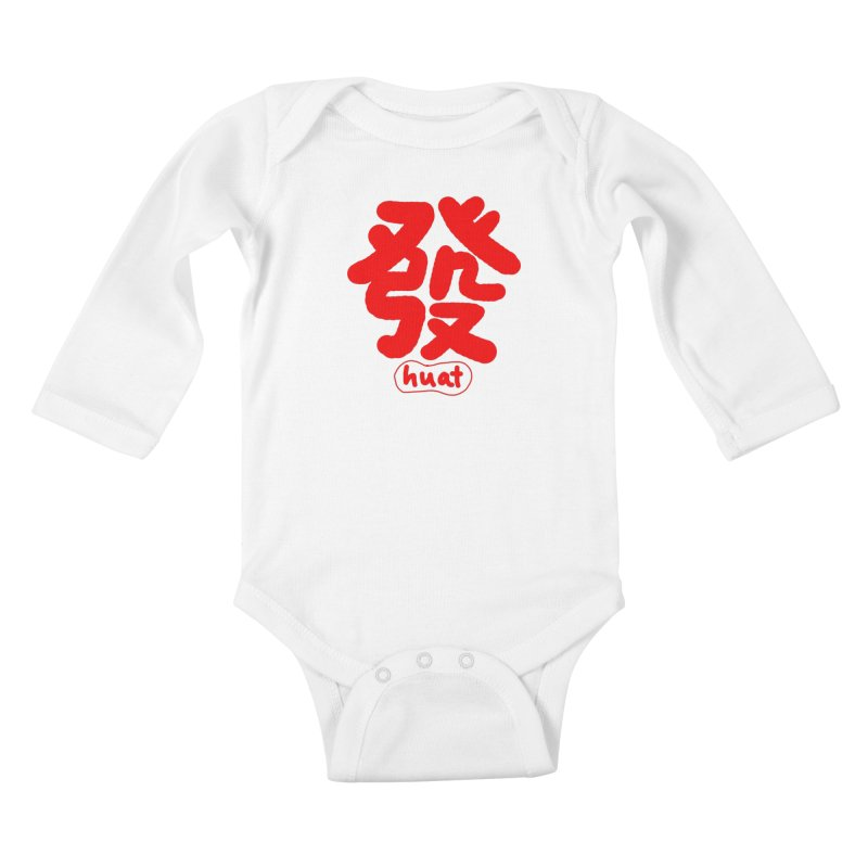 Huat_發 Kids Baby Longsleeve Bodysuit by EDINCLISM's Artist Shop