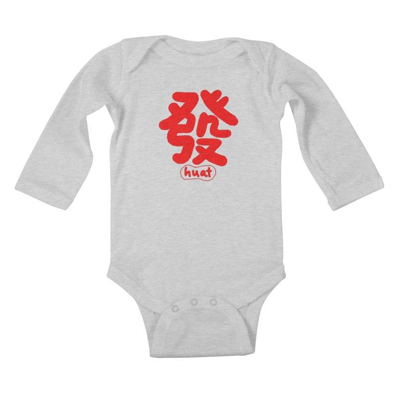 Huat_發 Kids Baby Longsleeve Bodysuit by EDINCLISM's Artist Shop