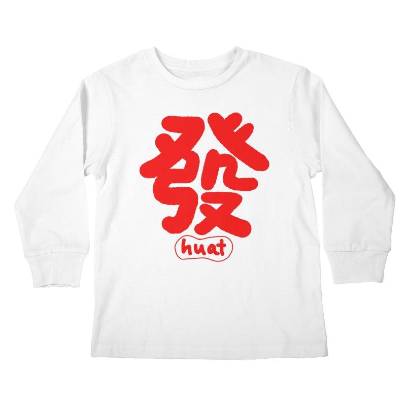 Huat_發 Kids Longsleeve T-Shirt by EDINCLISM's Artist Shop