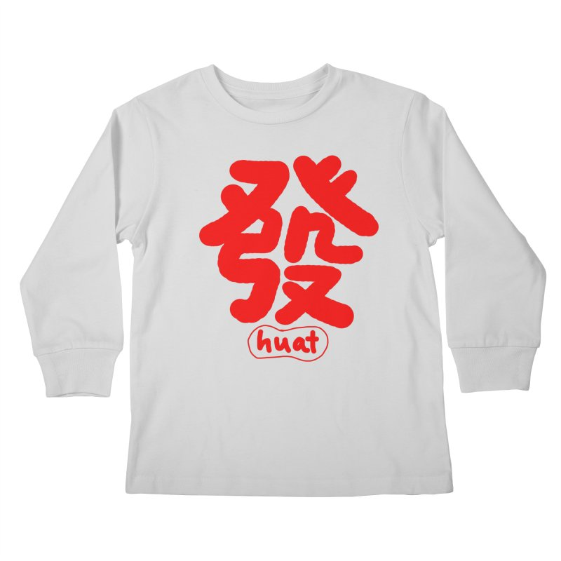 Huat_發 Kids Longsleeve T-Shirt by EDINCLISM's Artist Shop