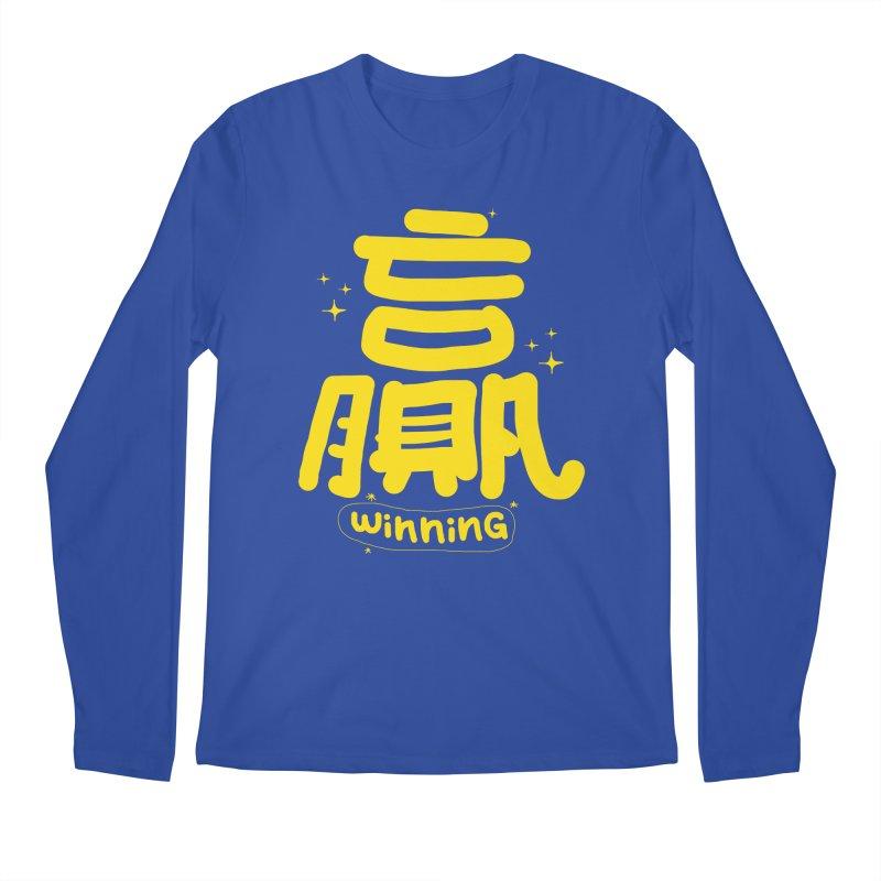 winning_贏 Men's Regular Longsleeve T-Shirt by EDINCLISM's Artist Shop