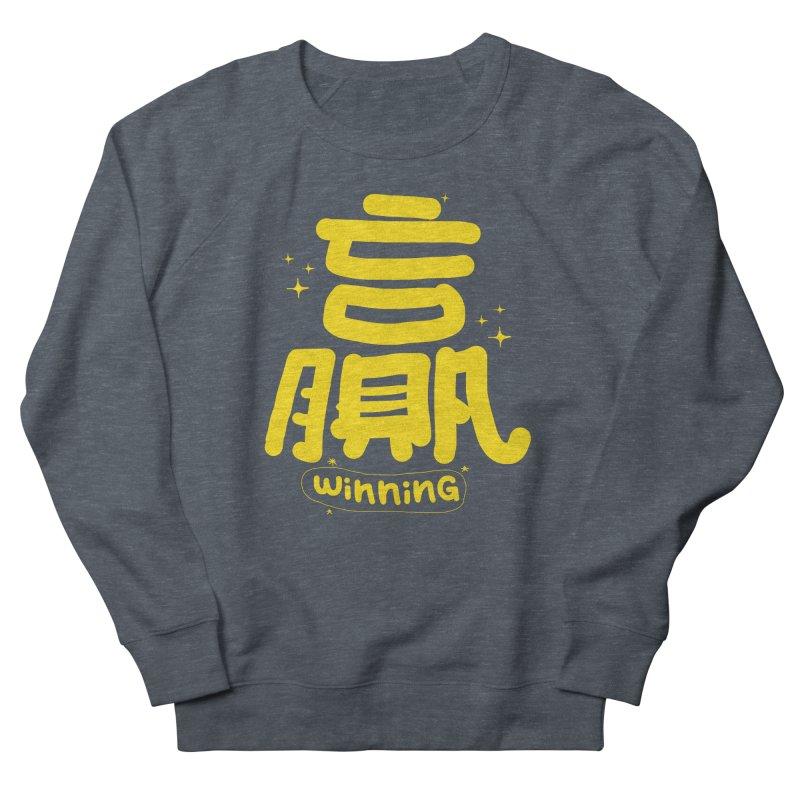 winning_贏 Men's French Terry Sweatshirt by EDINCLISM's Artist Shop