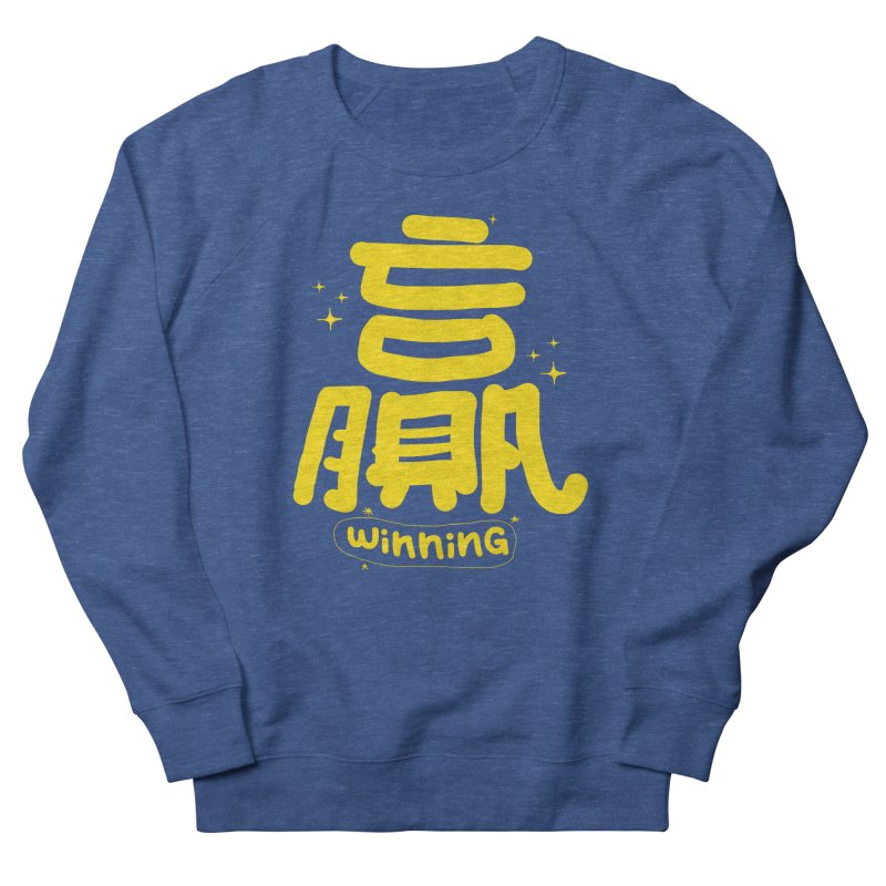 winning_贏 Men's Sweatshirt by EDINCLISM's Artist Shop
