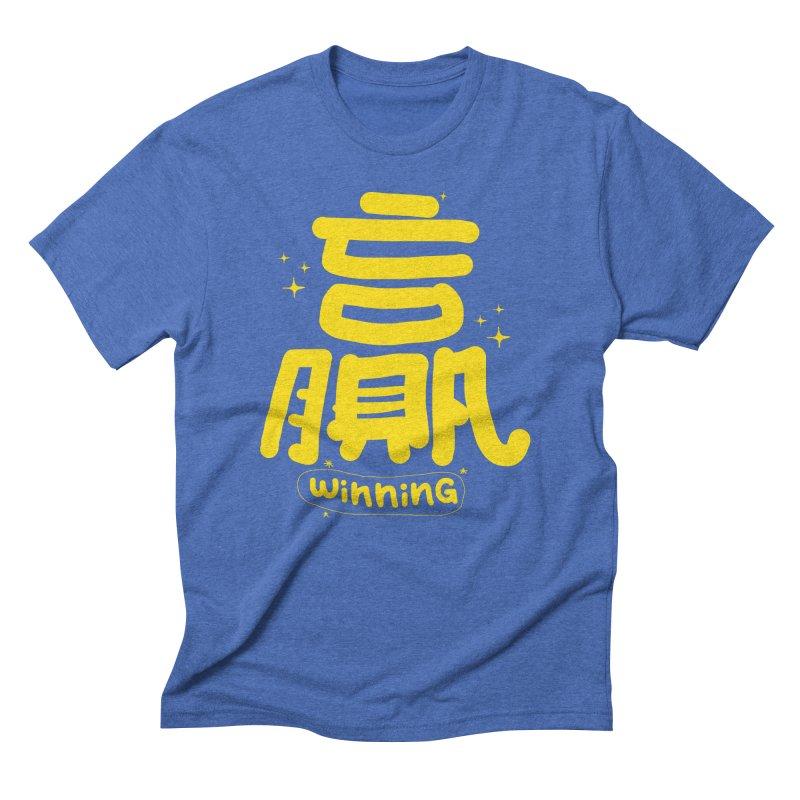 winning_贏 Men's Triblend T-Shirt by EDINCLISM's Artist Shop