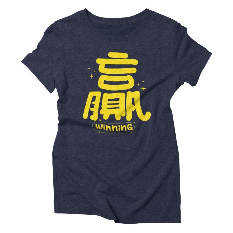 winning_贏 Women's Triblend T-Shirt by EDINCLISM's Artist Shop