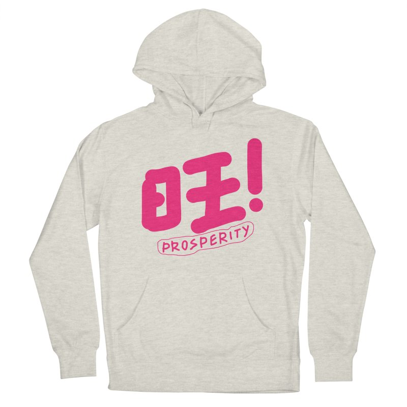 prosperity_旺 Women's French Terry Pullover Hoody by EDINCLISM's Artist Shop