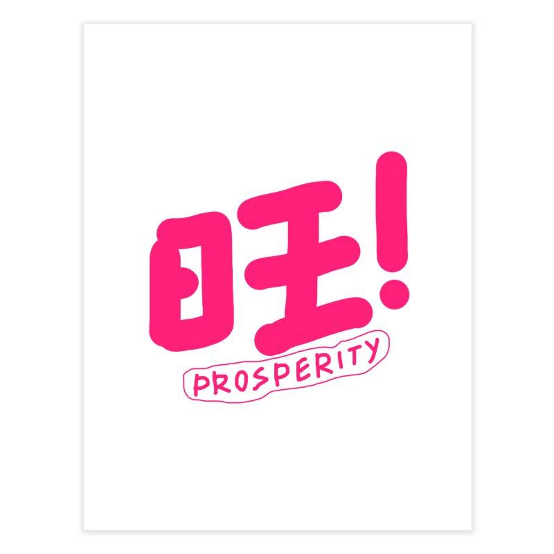 prosperity_旺 Home Fine Art Print by EDINCLISM's Artist Shop