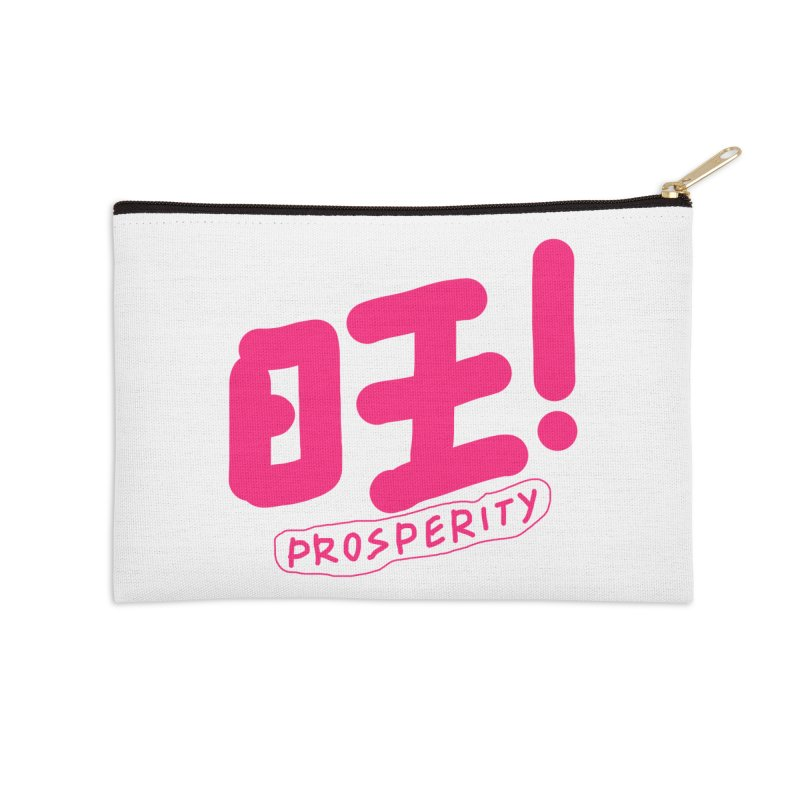 prosperity_旺 Accessories Zip Pouch by EDINCLISM's Artist Shop