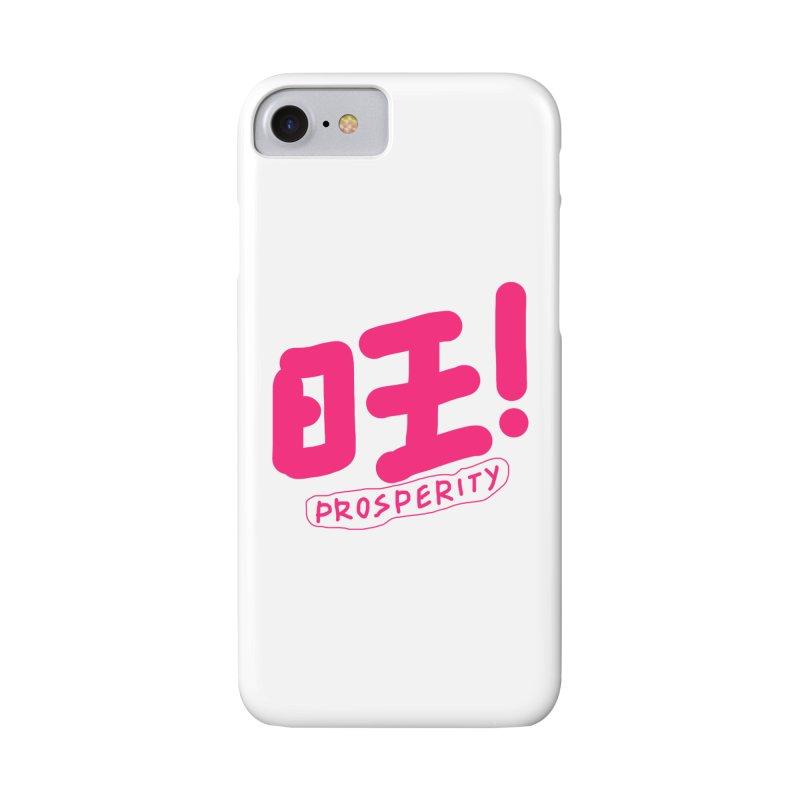 prosperity_旺 Accessories Phone Case by EDINCLISM's Artist Shop