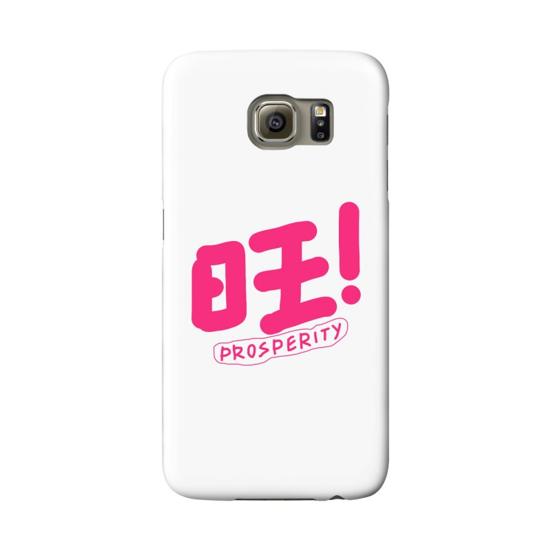 prosperity_旺 Accessories Phone Case by EDINCLISM's Artist Shop