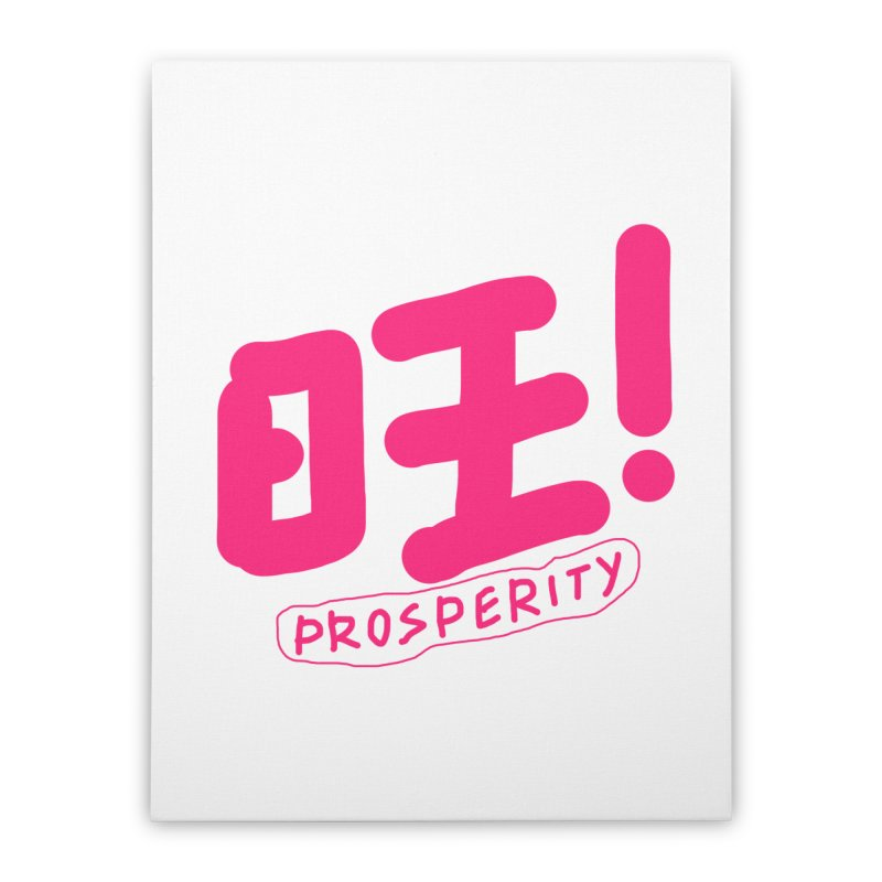 prosperity_旺 Home Stretched Canvas by EDINCLISM's Artist Shop
