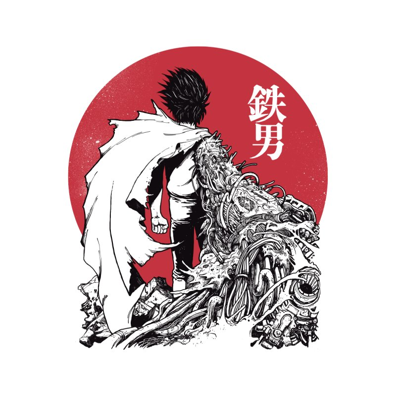 TETSUO None  by ES427's Artist Shop