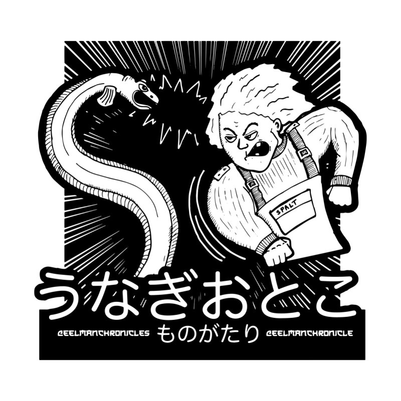 Official EELMANGA UNAGI design Kids T-Shirt by EelmanChronicles's Artist Shop