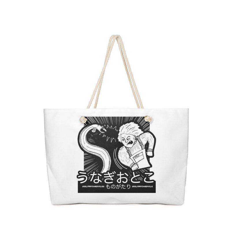 Official EELMANGA UNAGI design Accessories Bag by EelmanChronicles's Artist Shop