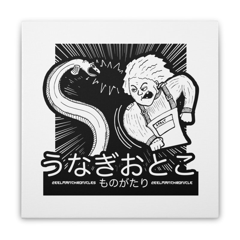 Official EELMANGA UNAGI design Home Stretched Canvas by EelmanChronicles's Artist Shop