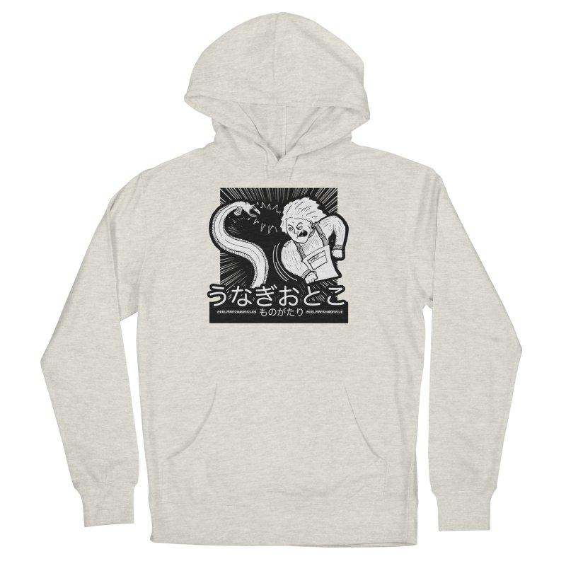 Official EELMANGA UNAGI design Men's Pullover Hoody by EelmanChronicles's Artist Shop