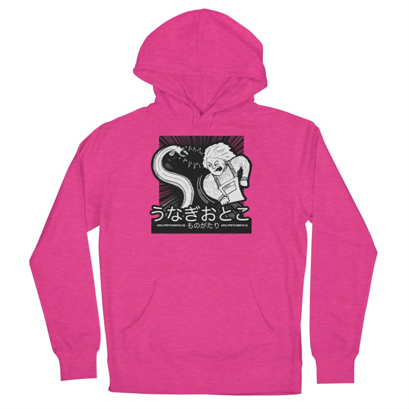 Official EELMANGA UNAGI design Women's Pullover Hoody by EelmanChronicles's Artist Shop