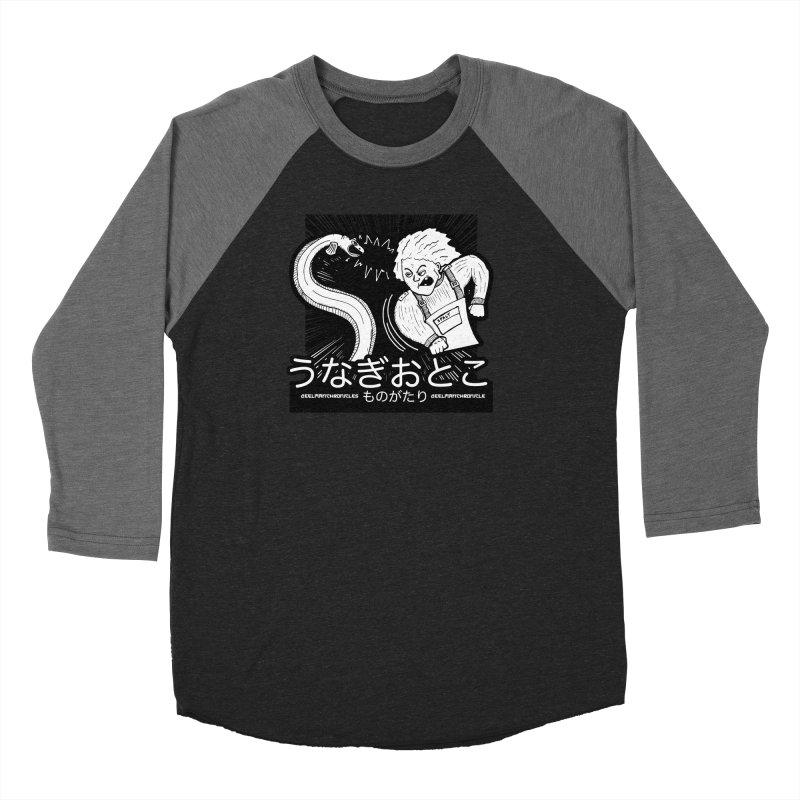 Official EELMANGA UNAGI design Men's Baseball Triblend Longsleeve T-Shirt by EelmanChronicles's Artist Shop