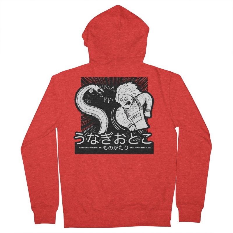 Official EELMANGA UNAGI design Men's Zip-Up Hoody by EelmanChronicles's Artist Shop