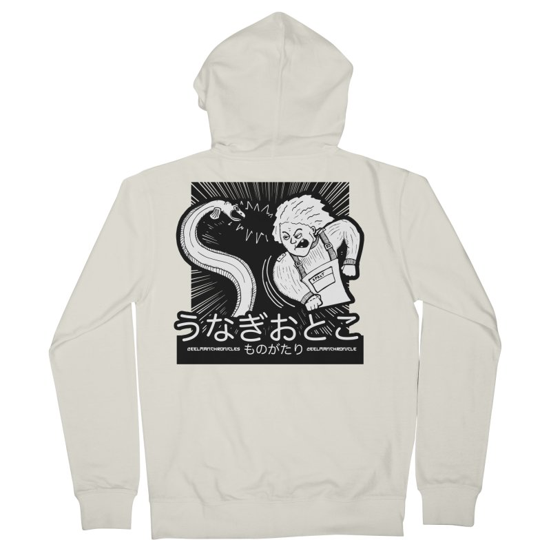 Official EELMANGA UNAGI design Men's Zip-Up Hoody by EelmanChronicles's Artist Shop