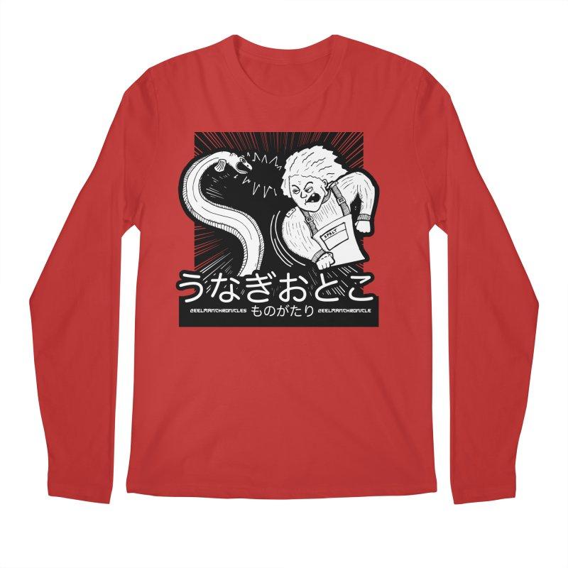 Official EELMANGA UNAGI design Men's Longsleeve T-Shirt by EelmanChronicles's Artist Shop