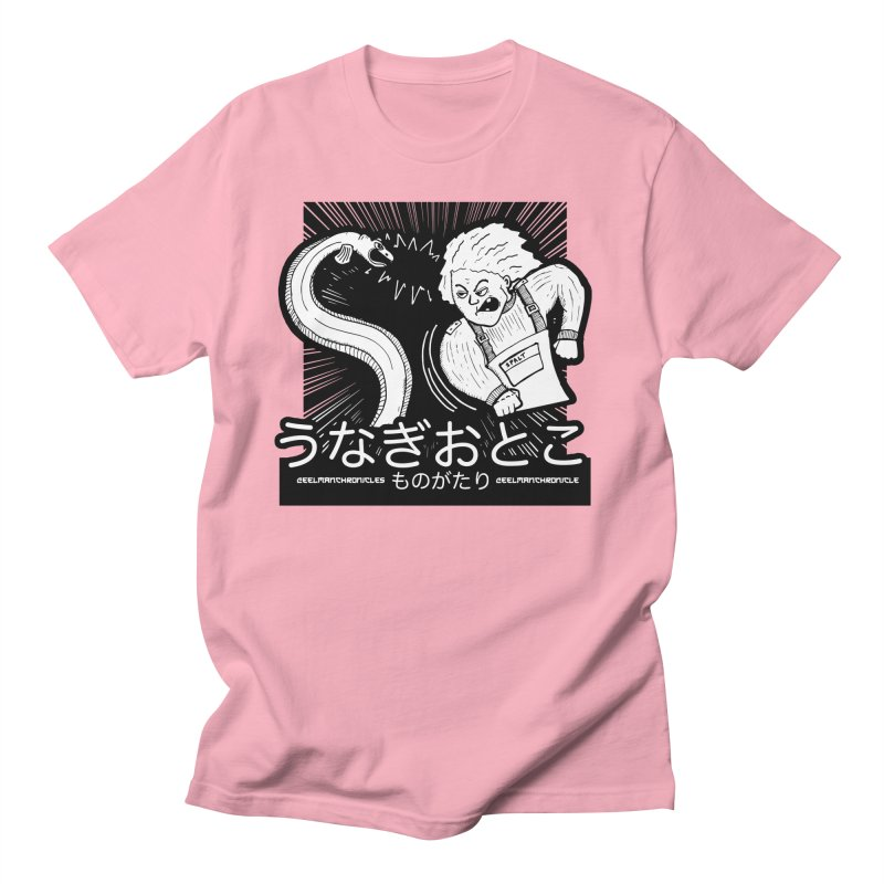 Official EELMANGA UNAGI design Men's T-Shirt by EelmanChronicles's Artist Shop