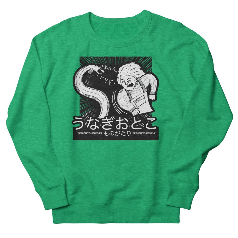 Official EELMANGA UNAGI design Women's Sweatshirt by EelmanChronicles's Artist Shop