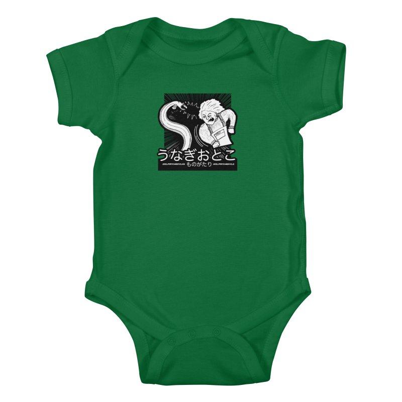 Official EELMANGA UNAGI design Kids Baby Bodysuit by EelmanChronicles's Artist Shop