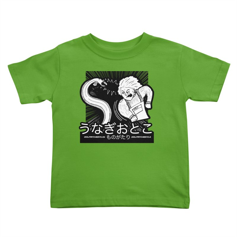 Official EELMANGA UNAGI design Kids Toddler T-Shirt by EelmanChronicles's Artist Shop