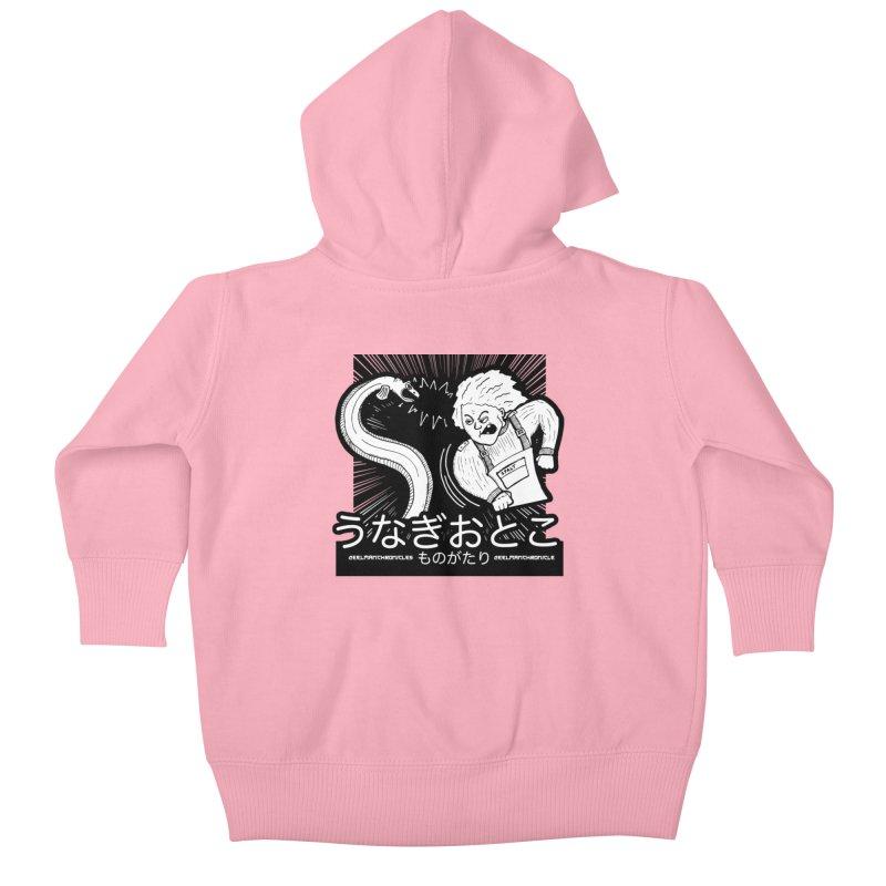 Official EELMANGA UNAGI design Kids Baby Zip-Up Hoody by EelmanChronicles's Artist Shop