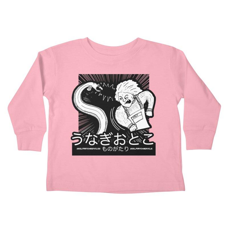 Official EELMANGA UNAGI design Kids Toddler Longsleeve T-Shirt by EelmanChronicles's Artist Shop