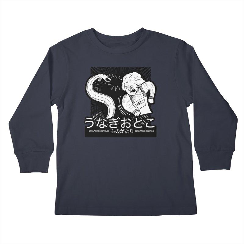 Official EELMANGA UNAGI design Kids Longsleeve T-Shirt by EelmanChronicles's Artist Shop