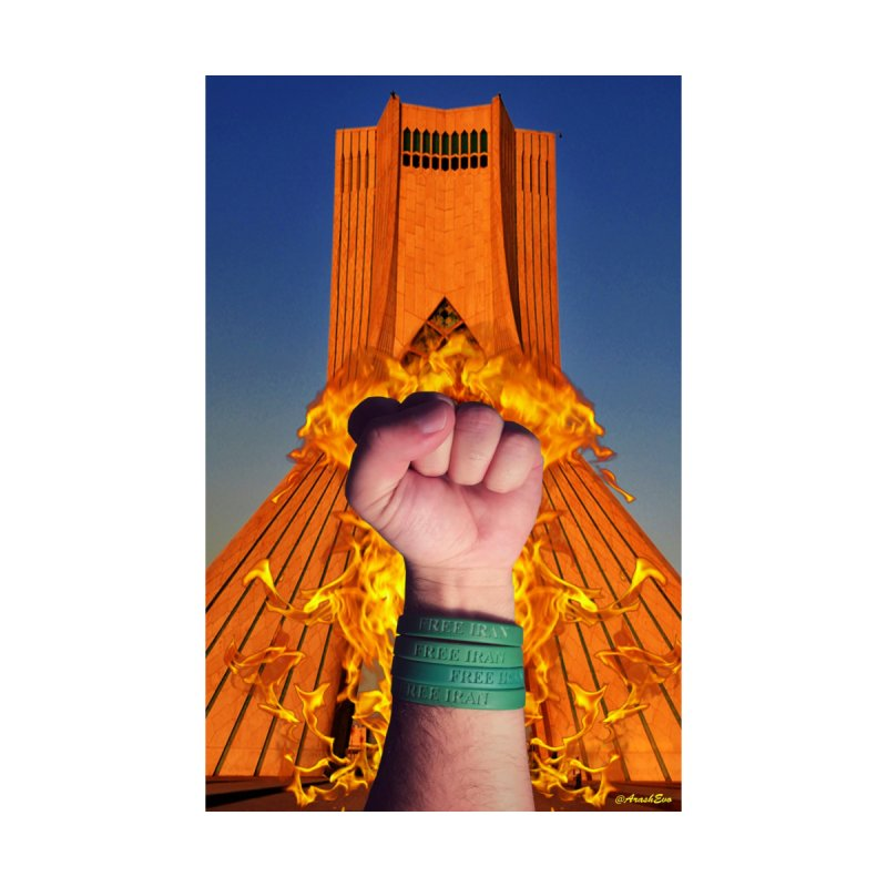 Free Iran Burning Fist by EvoComicsInc's Artist Shop