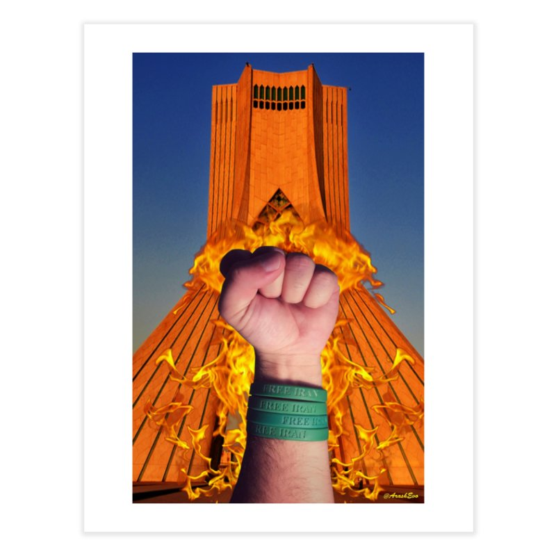 Free Iran Burning Fist Home Fine Art Print by EvoComicsInc's Artist Shop